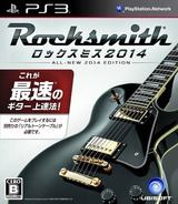 Rocksmith 2014 Edition PS3 cover (BLJM61049)
