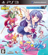 Gal*Gun (PlayStation 3 the Best) PS3 cover (BLJM61053)