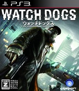 Watch Dogs PS3 cover (BLJM61054)