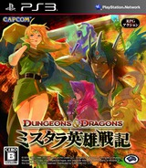 Dungeons & Dragons: Mystara Eiyuu Senki PS3 cover (BLJM61055)