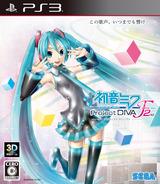 初音ミク Project DIVA F 2nd PS3 cover (BLJM61079)