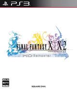 ファイナルファンタジー X/X-2 HD Remaster PS3 cover (BLJM61093)