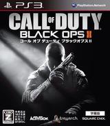 Call of Duty: Black Ops II PS3 cover (BLJM61109)