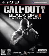 Call of Duty: Black Ops II PS3 cover (BLJM61110)
