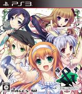 &: Sora no Mukou de Saki Masuyou ni PS3 cover (BLJM61131)