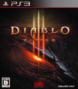 Diablo III PS3 cover (BLJM61136)