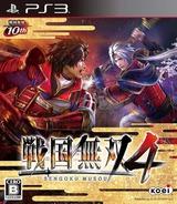 Sengoku Musou 4 PS3 cover (BLJM61144)