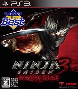 Ninja Gaiden 3: Razor's Edge (Koei the Best) PS3 cover (BLJM61159)