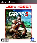Far Cry 3 (UBI the Best) PS3 cover (BLJM61164)