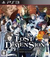 Lost Dimension PS3 cover (BLJM61166)