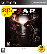 F.E.A.R. 3 (Warner the Best) PS3 cover (BLJM61168)