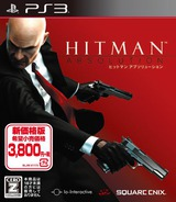 Hitman: Absolution (Low-Price Reprint) PS3 cover (BLJM61173)