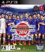 World Soccer Winning Eleven 2014: Aoki Samurai no Chousen PS3 cover (BLJM61176)