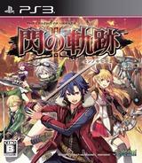 英雄伝説 閃の軌跡 II PS3 cover (BLJM61183)