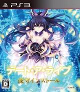 Date A Live: Arusu Install PS3 cover (BLJM61190)