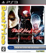 Devil May Cry HD Collection (Best Price! Reprint) PS3 cover (BLJM61198)