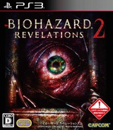 BioHazard: Revelations 2 PS3 cover (BLJM61199)