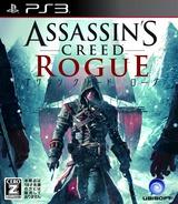 Assassin's Creed Rogue PS3 cover (BLJM61208)