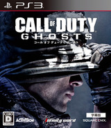 Call of Duty: Ghosts (Subtitle Version) PS3 cover (BLJM61232)