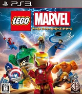 LEGO Marvel Super Heroes PS3 cover (BLJM61242)