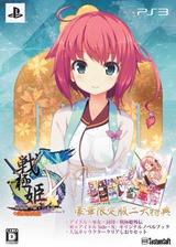 Sengoku Hime 5: Senkatatsu Haoh no Keifu (Deluxe Limited Edition) PS3 cover (BLJM61246)
