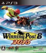 Winning Post 8 2015 PS3 cover (BLJM61262)