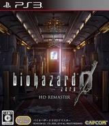 バイオハザード0 HDリマスター PS3 cover (BLJM61272)