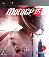 MotoGP 15 PS3 cover (BLJM61297)