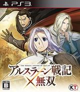 アルスラーン戦記x無双 PS3 cover (BLJM61308)