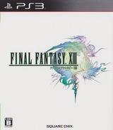 ファイナルファンタジーXIII PS3 cover (BLJM67005)