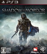 Middle-earth: Shadow of Mordor PS3 cover (BLJM67020)