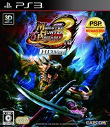 Monster Hunter Portable 3rd HD Ver. PS3 cover (BLJM85001)