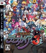 魔界戦記ディスガイア3 (First Print Limited Edition) PS3 cover (BLJS10009)