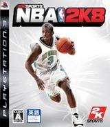 NBA 2K8 PS3 cover (BLJS10018)