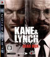 ケイン&リンチ: デッドメン PS3 cover (BLJS10025)