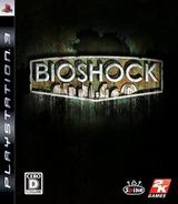 BioShock PS3 cover (BLJS10041)