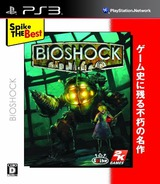 BioShock (Spike the Best) PS3 cover (BLJS10058)