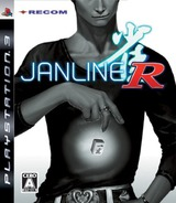 Janline R PS3 cover (BLJS10060)