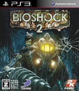 BioShock 2 PS3 cover (BLJS10078)
