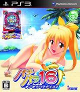 パチパラ16~ギンギラパラダイス2~ PS3 cover (BLJS10092)