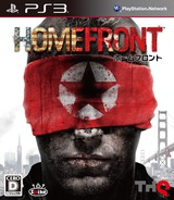 Homefront PS3 cover (BLJS10119)