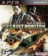 Ace Combat: Assault Horizon PS3 cover (BLJS10127)
