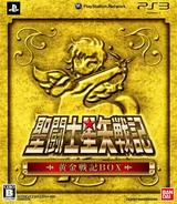 Saint Seiya Senki (Limited Gold Box) PS3 cover (BLJS10134)