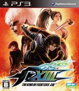 The King of Fighters XIII PS3 cover (BLJS10147)