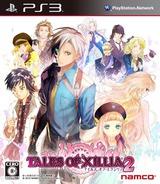 テイルズ オブ エクシリア2 (Teiruzu obu Ekushiria Tsu) PS3 cover (BLJS10188)