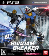 Gundam Breaker PS3 cover (BLJS10197)