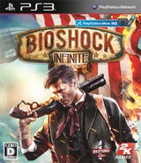 BioShock Infinite PS3 cover (BLJS10207)