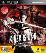 Killer is Dead (Premium Edition) PS3 cover (BLJS10215)