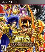 聖闘士星矢 ブレイブ・ソルジャーズ 通常版 PS3 cover (BLJS10236)