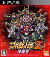 Dai-3-Ji Super Robot Taisen Z Jigoku Hen PS3 cover (BLJS10256)